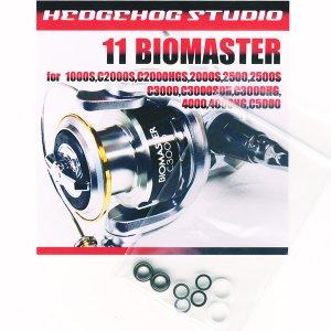 画像1: 11バイオマスター用 ラインローラー2BB仕様チューニングキット Ver.2 (2011年モデル対応)