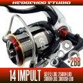 14インパルト 競技LBD,2500H-LBD,3000H-LBD,3000SH-LBD用 MAX9BB フルベアリングチューニングキット