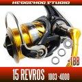15レブロス 1003,2000,2004,2004H,2500,2506,2506H,3000,3500,4000用 MAX5BB フルベアリングチューニングキット