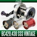 【五十鈴/イスズ】 BC420,430 SSSシリーズ用 Avail マイクロキャストスプール BC4215TR