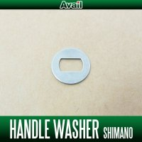 【Avail/アベイル】 シマノ オフセットハンドル STi 2 調整用ワッシャー 0.5mm *AVHASH