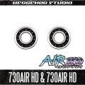【シマノ】かっ飛びチューニングキットAIR HD【730AIR HD&730AIR HD】【AIR HDセラミックベアリング】(17カルカッタコンクエストBFS HG,16アルデバランBFS XG,15アルデバランBFS XG LTD リミテッド)
