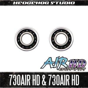 画像1: 【シマノ】かっ飛びチューニングキットAIR HD【730AIR HD&730AIR HD】【AIR HDセラミックベアリング】(17カルカッタコンクエストBFS HG,17スコーピオンBFS,16アルデバランBFS XG,15アルデバランBFS XG LTD リミテッド)