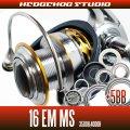 16 EM MS 3500H,4000H用 MAX11BB フルベアリングチューニングキット