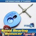 ★新改良版★HEDGEHOG STUDIO スプールベアリングリムーバー Type:R 【先端ピン交換式】