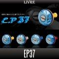 【リブレ/LIVRE】EP37 ハンドルノブ HKAL ※送料無料※