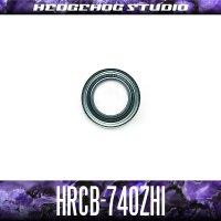 HRCB-740ZHi 内径4mm×外径7mm×厚さ2.5mm 【HRCB防錆ベアリング】 シールドタイプ