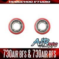 【シマノ】かっ飛びチューニングキットAIR【730AIR BFS&730AIR BFS】【AIR BFSベアリング】(17スコーピオンBFS,15アルデバランBFS XG LTD リミテッド)