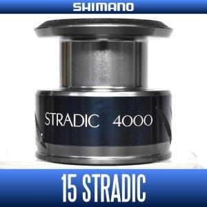 画像1: 【シマノ純正】 15ストラディック 4000番クラス スペアスプール