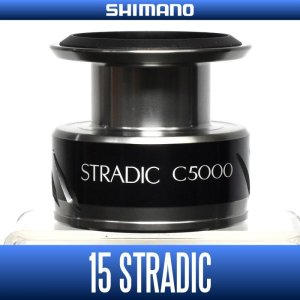 画像1: 【シマノ純正】 15ストラディック C5000番クラス スペアスプール