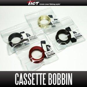 画像1: 【Tict/ティクト】 ダイワ用 CBS(カセットボビンシステム) SPOOL-D専用 カセットボビン