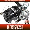 17クロスキャスト 4000,4000QD,4500,5000,5500,6000用 MAX5BB フルベアリングチューニングキット