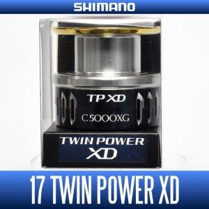 画像1: 【シマノ純正】 17ツインパワーXD C5000XG番クラス スペアスプール
