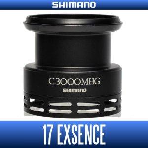 画像1: 【シマノ純正】17エクスセンス C3000MHG番 スペアスプール