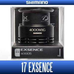 画像1: 【シマノ純正】17エクスセンス 4000MXG番 スペアスプール