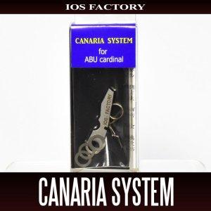 画像1: 【IOSファクトリー】カナリアバネシステム・Easy 【ABUカーディナル用】