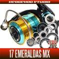 17エメラルダスMX 2508PE-DH,2508PE-H-DH用 MAX14BB フルベアリングチューニングキット