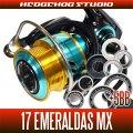 17エメラルダスMX 2508PE,2508PE-H用 MAX12BB フルベアリングチューニングキット