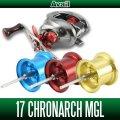 【Avail/アベイル】 シマノ 17クロナークMGL用 NEWマイクロキャストスプール 【17CRNC36RI】