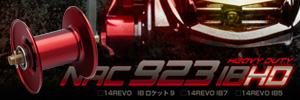 ZPI REVO NRC 923IB HD スプール