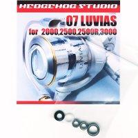 07ルビアス 2000用 MAX10BB フルベアリングチューニングキット
