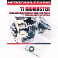 11バイオマスター 1000S,C2000S,C2000HGS,2000S,2500,2500S,C3000,C3000SDH,C3000HG用 スプールシャフト1BB仕様チューニングキット Mサイズ
