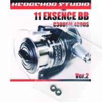 11-12エクスセンスBB C3000M,C3000HGM,4000S,4000HGS用 ハンドルノブBB仕様チューニングキット