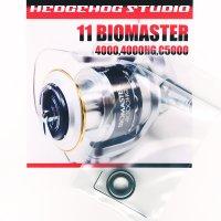 11バイオマスター 4000,4000HG,C5000用 スプールシャフト1BB仕様チューニングキット Lサイズ