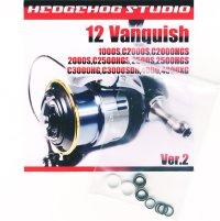 シマノ ヴァンキッシュ用 ラインローラー2BB仕様チューニングキット Ver.2 (2012年モデル対応)