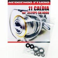 11カルディア 3520PE-SH用 MAX11BB フルベアリングチューニングキット