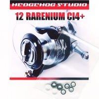 12レアニウムCI4+用 ラインローラー2BB仕様チューニングキット Ver.2 (2012年モデル対応)