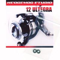 12アルテグラ用 ハンドルノブ+2BBチューニングキット