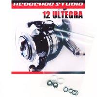 12アルテグラ用 ラインローラー2BB仕様チューニングキット Ver.2 (2012年モデル対応)
