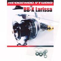 11BB-X ラリッサ,05-07BB-X ラリッサ用 ラインローラー2BB仕様チューニングキット Ver.1 (2005年〜2011年モデル対応)