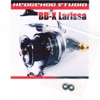 11BB-X ラリッサ用 ハンドルノブ+2BBチューニングキット