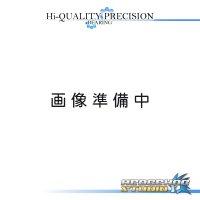 【シマノ用】ジュラルミンビスセット 5-6-6 スコーピオンXT1000 サファイアブルー