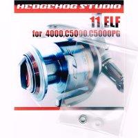 11エルフ4000,C5000,C5000PG用 ラインローラー1BB仕様チューニングキット