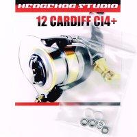 シマノ 12カーディフCI4+用 ラインローラー2BB仕様チューニングキット Ver.2 (2012年モデル対応)