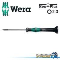 【ジュラルミンビス対応】Wera 精密六角ドライバー 2.0mm