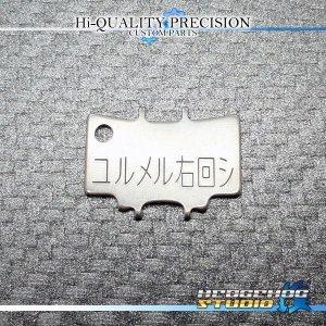 画像1: 【ダイワ純正工具】 ドライバーミリオネアCV用