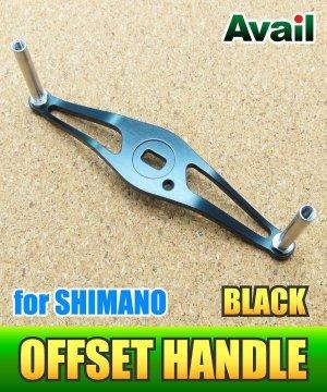 画像2: 【Avail/アベイル】 オフセットハンドル 【シマノ用】 HO-SH-STA *AVHASH