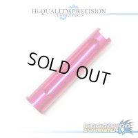【アブ用】レベルワインドチューブ LTX (LTX・LTZ・MGX・エリートII・CB・オーロラ等対応) ピンク
