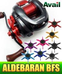 (Avail/アベイル) シマノ 12アルデバランBFS専用 スタードラグ SD-ALD12-A