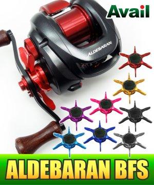 画像1: (Avail/アベイル) シマノ 12アルデバランBFS専用 スタードラグ SD-ALD12-A