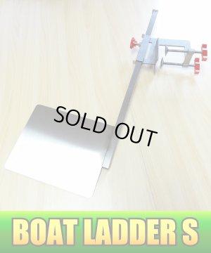 画像1: オリジナルボートラダー S 【レッド】