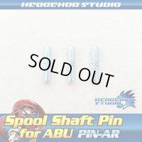 【アブ・フルーガー用】 スプールシャフトピン 3本セット 【PIN-AR】