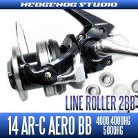 14AR-C エアロ BB用 ラインローラー2BB仕様チューニングキット Ver.2