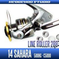 14サハラ用 ラインローラー2BB仕様チューニングキット Ver.1