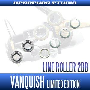 画像2: シマノ ヴァンキッシュ リミテッドエディション用 ラインローラー2BB仕様チューニングキット Ver.2 (2012年モデル対応)