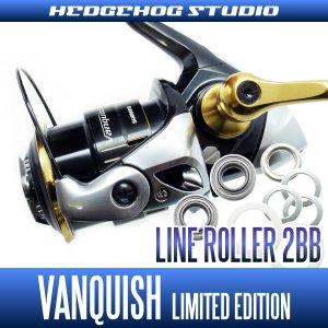 画像1: シマノ ヴァンキッシュ リミテッドエディション用 ラインローラー2BB仕様チューニングキット Ver.2 (2012年モデル対応)